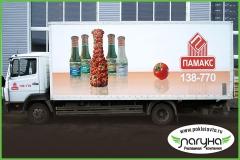 oklejka-reklamoj-furgonov-reklama-na-transporte
