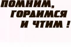 наклейка17