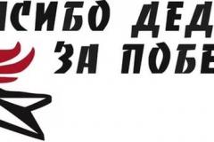 наклейка6