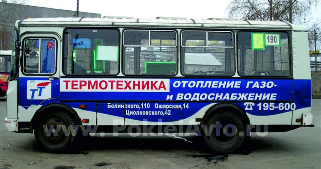 реклама на ПАЗ в Нижнем Новгороде