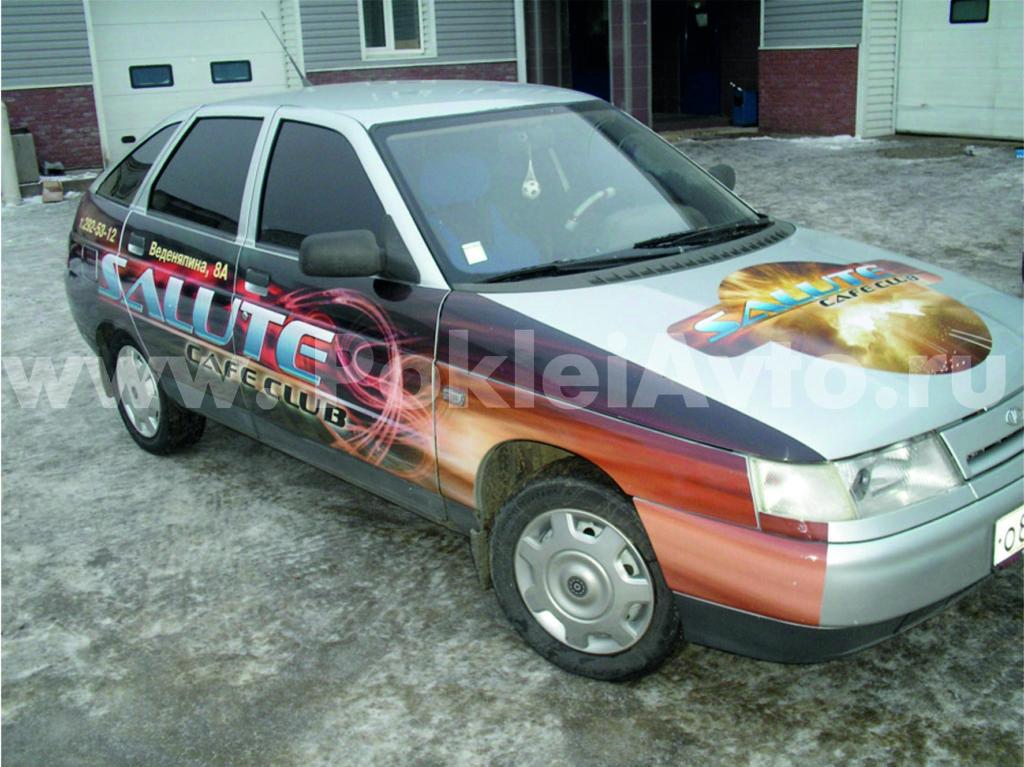 нанесения рекламы на легковое авто